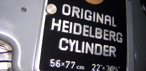 Heidelberg SBG описание и технические характеристики