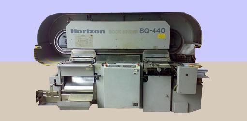 Horizon BQ-440 (для продажи в Азии)