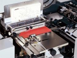 стол соединения обложки и блока Horizon BQ-460SC (КБС)