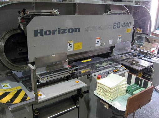 Horizon BQ-440 (для Азиатского рынка)