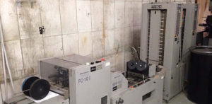 продам листоподборку Horizon MC-8 / SPF-10II / FC-10II в Украине