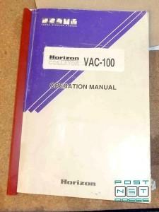 техническая документация Horizon VAC-100