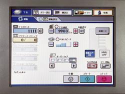 цветной дисплей Horizon VAC-100