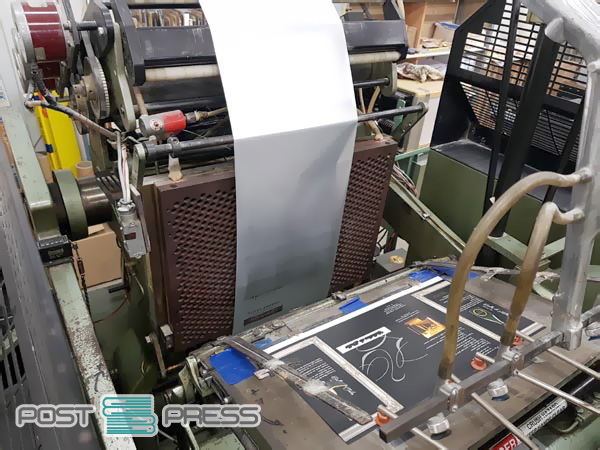 automatic embossing press Kluge EHD 13x19