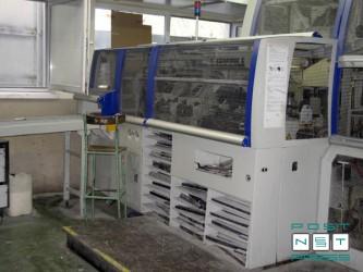 штриховально-обжимной пресс в линии Sigloch Kolbus BF-511