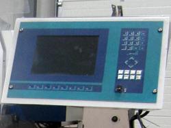новый пульт с ЖК-дисплеем Laconda Speed