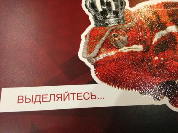 «Эффект песка» нанесение специального рельефного лака (типография One Print Expert, г. Киев)