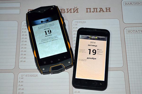 """приложение """"Отрывной календарь"""" в Play Маркет и в AppStore"""