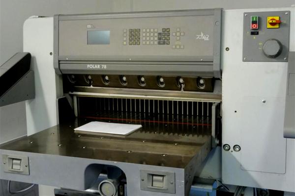 гидравлическая бумагорезальная машина Polar 78 ES (ES-серия)