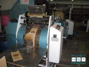 пакетоделательная машина SCP-1