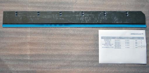 универсальный нож 900x100x10, 900x100x9.96 (Goodhale, FL, SEM, Schneider Senator, Wohlenberg)
